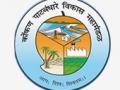 Konkan Irrigarion Development Corporation – KIDC